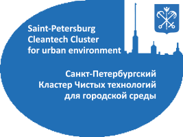 Saint-Petersburg Cleantech Cluster for urban environment